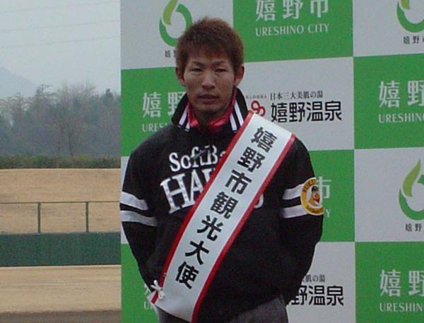 福岡ソフトバンクホークス 本多雄一選手