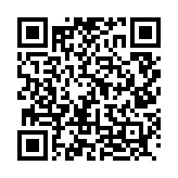 【二次元コード】Go_To_嬉野デジタルスタンプラリー[1].png